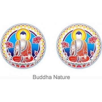 Mandala Sunlight Buddha Nature