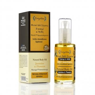 Aromaterapeutický masážní olej s jasmínem a květinami SMYSLNÁ MASÁŽ