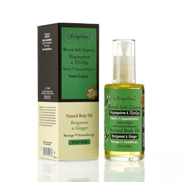 Evergetikon Masážní olej s Bergamotem a Zázvorem